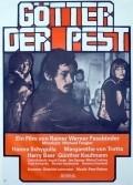 Gotter der Pest is the best movie in Hanna Schygulla filmography.