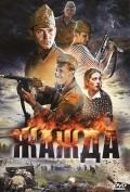 Jajda is the best movie in Aleksandr Yefremov filmography.