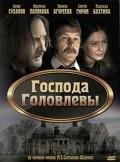 Gospoda Golovlevyi is the best movie in Denis Suhanov filmography.