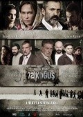 72. Kogus is the best movie in Hulya Avsar filmography.