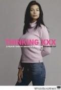 Thinking XXX is the best movie in Belladonna filmography.