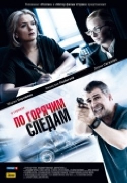 Po goryachim sledam (serial) is the best movie in Igor Litovkin filmography.