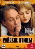 Rayskie ptitsyi - movie with Oksana Akinshina.