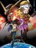 Kido Senshi Gundam Unicorn is the best movie in Hiro Simono filmography.