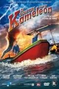 De schippers van de Kameleon is the best movie in Steven de Jong filmography.
