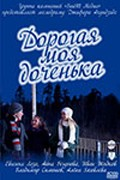 Dorogaya moya dochenka - movie with Alyona Yakovleva.