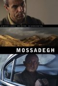 Mossadegh is the best movie in Amin Nazemzadeh filmography.