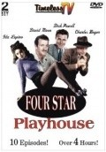 Four Star Playhouse  (serial 1952-1956) - movie with David Niven.