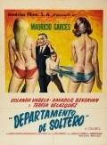 Departamento de soltero is the best movie in Yolanda Ciani filmography.