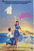 Shirley Valentine film from Lewis Gilbert filmography.