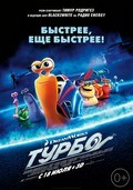 Turbo film from David Soren filmography.