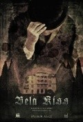 Bela Kiss: Prologue is the best movie in Kristina Klebe filmography.