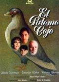 Film El palomo cojo.