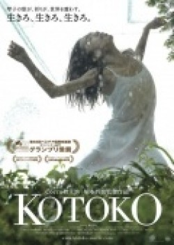 Kotoko is the best movie in Shinya Tsukamoto filmography.
