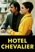 Hotel Chevalier film from Wes Anderson filmography.