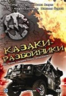 Kazaki-razboyniki (mini-serial) is the best movie in Yelena Nikolayeva filmography.