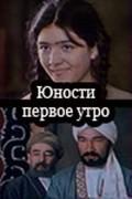 Yunosti pervoe utro (mini-serial) is the best movie in Shamsi Haydarov filmography.