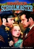 The Hoosier Schoolmaster - movie with Norman Foster.