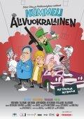 Kummeli Alivuokralainen is the best movie in Jasper Paakkonen filmography.