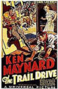 The Trail Drive - movie with Ken Maynard.