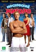 Moskovskiy jigolo is the best movie in Andrei Sokolov filmography.