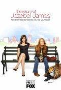 The Return of Jezebel James is the best movie in Michael Arden filmography.