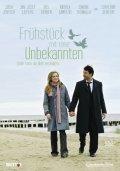 Fruhstuck mit einer Unbekannten is the best movie in Iris Berben filmography.
