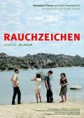 Rauchzeichen - movie with Hannelore Elsner.