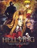 Hellsing III is the best movie in Joji Nakata filmography.
