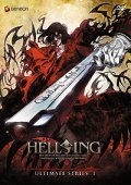 Hellsing I is the best movie in Yoshiko Sakakibara filmography.