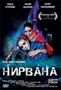 Nirvana is the best movie in Mihail Evlanov filmography.