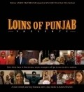 Loins of Punjab Presents - movie with Shabana Azmi.