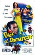 Thief of Damascus - movie with Paul Henreid.