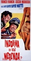 Indovina chi viene a merenda? - movie with Ciccio Ingrassia.