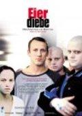 Eierdiebe is the best movie in Wotan Wilke Mohring filmography.