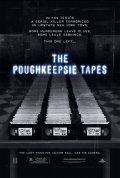 The Poughkeepsie Tapes is the best movie in Ivar Brogger filmography.