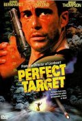 Perfect Target - movie with Robert Englund.