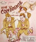 Vive la compagnie - movie with Madeleine Guitty.
