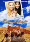 Dunya & Desie is the best movie in Maryam Hassouni filmography.