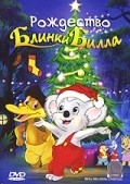 Blinky Bill's White Christmas - movie with Robyn Moore.