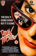 Down Twisted is the best movie in Courteney Cox filmography.