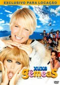 Xuxa Gemeas is the best movie in Ary Fontoura filmography.