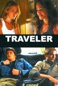 Traveler - movie with Neal McDonough.