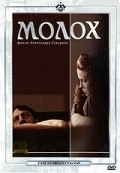 Moloh - movie with Aleksei Maklakov.
