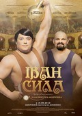 Ivan Sila is the best movie in Viktor Andriyenko filmography.