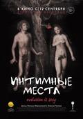 Intimnyie mesta is the best movie in Nikita Tarasov filmography.