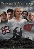 Canakkale Cocuklari is the best movie in Oktay Kaynarca filmography.