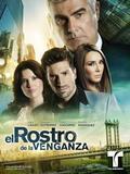 El Rostro de la Venganza is the best movie in Elizabeth Gutierrez filmography.