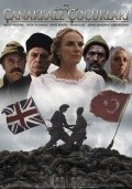 Çanakkale 1915 is the best movie in Ufuk Bayraktar filmography.