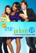 True Jackson, VP is the best movie in Greg Proops filmography.
